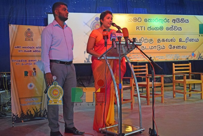 RTI Clinic Batticaloa30
