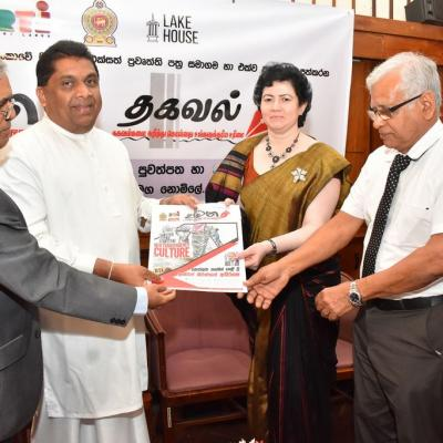 RTI official news paper (Pawatha) Launching